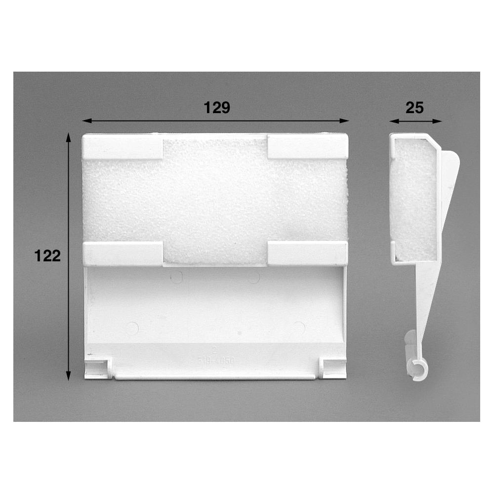 volet de skimmer de spa b ton. Black Bedroom Furniture Sets. Home Design Ideas